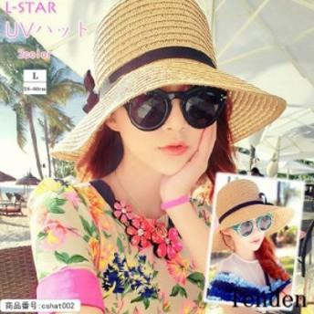 ハット レディース ざっくり リボン つば広 夏 UVハット帽子 大きいサイズ アウトドア 紫外線対策 麦わら帽子 ハット 春