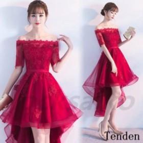 ロングドレス パーティドレス 結婚式 ウェディングドレス お呼ばれドレス Aライン ドレス ドレス 成人式 大きいサイズ 2018新作 同窓会
