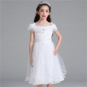 aaaae7c061093 子供ドレス 女の子 キッズ服 ピアノ発表会 ジュニアドレス ノースリーブ 結婚式 オフショルダー ワンピース