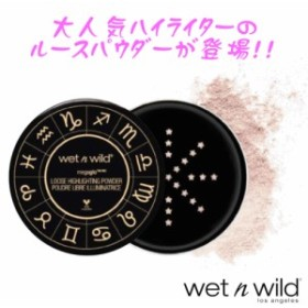 Wet n Wild ★ メガグロールースハイライトパウダー MegaGlo Loose Highlighting Powder