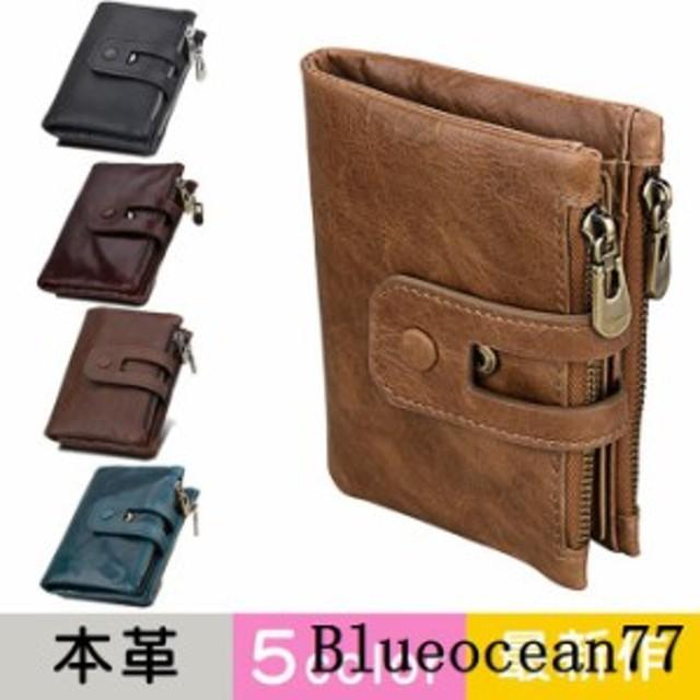 4c6816f2d71a 二つ折り財布 メンズ 財布 wallet 大収納 カード入れ サイフ ウォレット 多機能 ビジネス 大