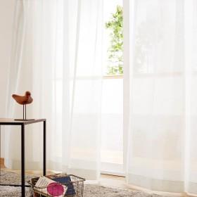 【99サイズ】透明感のある軽やかなUVカット・遮熱シフォンカーテン