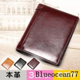 bb99ebe73c8f 二つ折り財布 メンズ 財布 大収納 サイフ 大容量 wallet ウォレット カジュアル 本革 カード