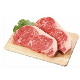 お中元 御中元 食肉詰め合わせ | 国産黒毛和牛 九州産黒毛和牛 ロースステーキ L-Y-3TR02-1 出産内祝い おいし…
