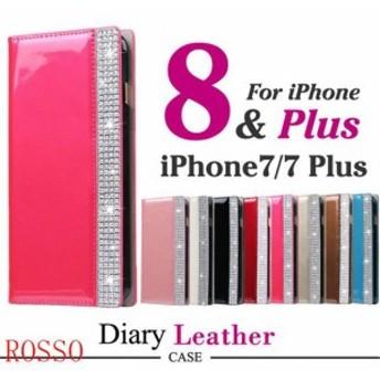 iphone7 8 plus手帳ケース防塵 耐衝撃 手帳型 8PLUS専用手帳型ケース 8プラス キラキラ IPHONE 7 耐汚れ耐久性アイフォン7 マグネット式