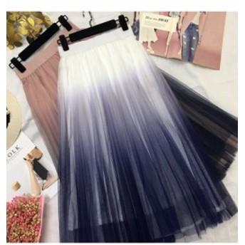 プリーツスカート チュール レース ミディアム丈 グラデーション ウエストゴム ゆったり Aライン フリー 春 白 ピンク 灰色 紫