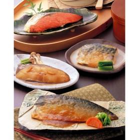 【夕ごはん・お弁当ストック】 氷温熟成 焼き魚・煮魚詰合せ 12食