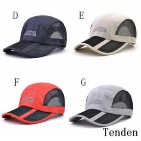 帽子 メンズ 帽子 キャップ 野球帽 メンズ 通気性抜群 帽子 キャップ キャップ 日焼け止め アウトドア メッシュ帽子