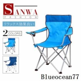 アウトドアチェア 軽量 椅子 ポータブルチェア キャンプチェア スポーツ観戦 コンパクト キャンプ 釣り いす BBQ レジャーチェア キャン