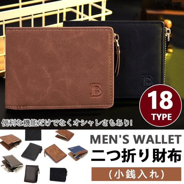 41395a70ca2e 二つ折り財布 小銭入れ メンズ財布 4type 紳士用財布 財布 二つ折り メンズ レディース