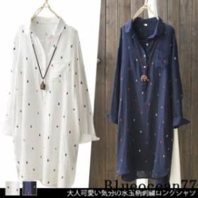 刺繍 レディース ロングシャツ カジュアルシャツ バストポケット 刺繍シャツ シャツブラウス 水玉柄刺繍 丸襟 長袖 ロングシャツ ゆるシ
