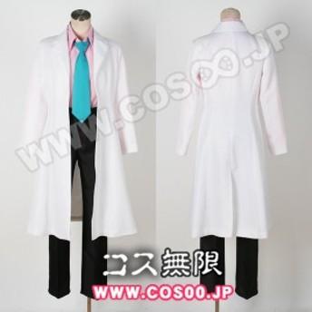 銀魂 風◆坂田銀時 三年Z組銀八先生 風◆コスプレ衣装