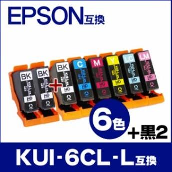 KUI-6CL+KUI-BK-L エプソン互換インクカートリッジ EPSON互換 KUI(クマノミ)シリーズ 6色セット+ブラック2本 EP-880 EP-879