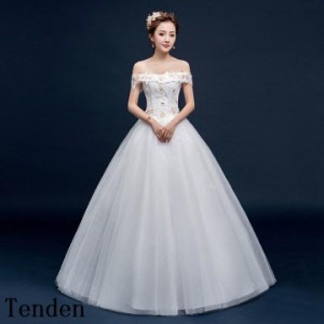 7b67ee4974adc 特価 激安 安い 編み上げ レース 花嫁ドレス ウェディングドレス ビスチェ ウエディングドレス 刺繍 二次会 花嫁ドレス