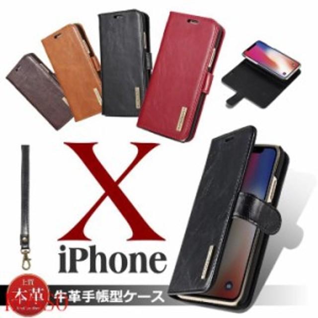 f9b5968c13 iPhoneX 専用ケース 本革レザー 手帳ケース カバー ケース 質感iPhoneX 牛革 本革iPhoneX