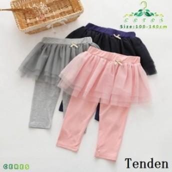 レギンススカート キッズ レギンス ガールズ 韓国子供服 スカート チュール スカッツ チュチュ 女の子 子供服
