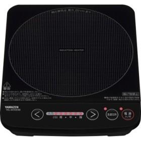 卓上型IH調理器 1000W YEL-S010E