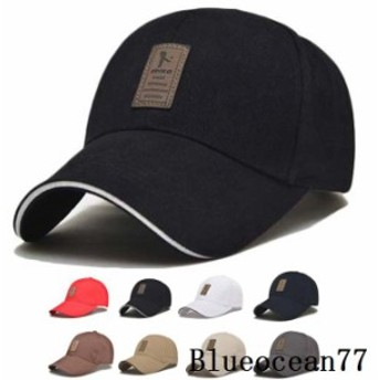 帽子 メンズ 大きいサイズ サマー UVカット キャップ 夏 ぼうし アウトドア 紫外線カット 釣り ハット 登山 日よけ帽子 紫外線対策