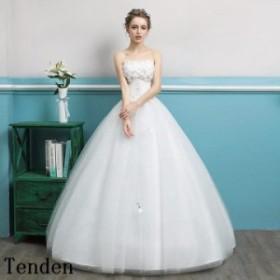 花嫁ドレス ウェディングドレス 二次会 ベアトップ ロング ウエディングドレス ロングドレス ビスチェ 花嫁ドレス イブニングドレス結婚