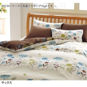 日本製綿100%カバー(掛け布団カバー・枕カバー単品)mee