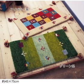 手織りギャッベ玄関マット