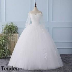 ウェディングドレス二次会 ウエディングドレス ベアトップ ビスチェ 編み上げ トランペット 花嫁ドレス ロングドレス 刺繍 結婚式 レース