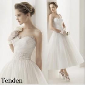 ウェディングドレス 二次会 ウエディングドレス ベアトップ 結婚式 トランペット レース刺繍二次会ドレス 編み上げ 花嫁ドレス ロングド
