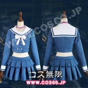 ニューダンガンロンパV3 みんなのコロシアイ新学期◆茶柱 転子◆コスプレ衣装
