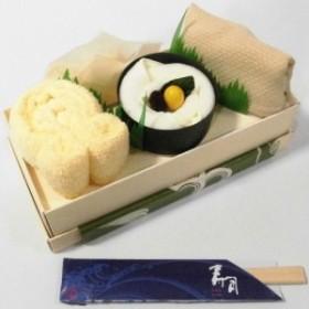 出産内祝い 内祝い タオルはんかち ミニタオル | おすしB 創作お寿司タオル TOT1002502 [へい、お待ち タオル…