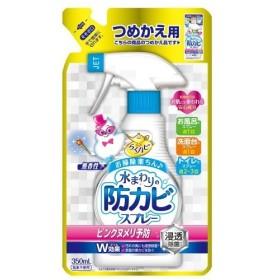 アース製薬 らくハピ 水まわりの防カビスプレー ピンクヌメリ予防 つめかえ用 無香性 350ml