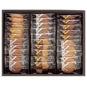 神戸トラッドクッキー (KTC-100)