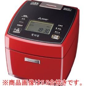三菱IH炊飯ジャー(1升炊き)KuaL 炭炊釜クリスタルレッドNJ-XE18E6-R