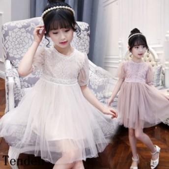 ワンピース 女の子 可愛いスタイル スクール レーススカート半袖ワンピースフォーマル 結婚式 発表会 二次会キッズ用 こども服 プリンセ