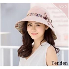 帽子 紫外線対策 小顔効果抜群 日よけ 女優帽 折りたたみ レディース サイドリボン つば広