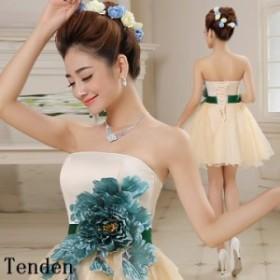 ブライズメイドドレス ミニドレス カラードレス 結婚式 二次会 ワンピース パーティドレス ウェディングドレス ブライズメイド カラーミ