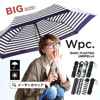 折りたたみ傘 晴雨兼用 軽量 軽い コンパクト 大きめ 折り畳み傘 レディース メンズ ユニセックス 柄が勢ぞろい 男女兼用 w.p.c ワールドパーティー