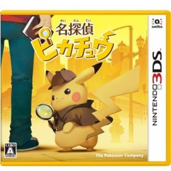 【GAME】 ニンテンドー3DSソフト / 名探偵ピカチュウ 送料無料