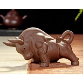【お取り寄せ】置物 茶寵 茶玩 中国茶道具 牛 闘牛風モチーフ