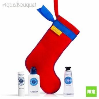 ロクシタン クリスマスブーツ シアバターキット(ハンドクリーム・リップ・ボディローション) L'OCCITANE SHEA BUTTER NOEL KIT [0465]