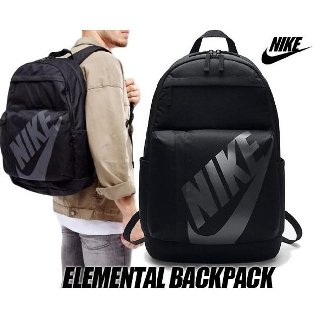 ナイキ リュック バックパック NIKE ELEMENTAL BACKPACK black カバン 鞄 リュック ブラック 25L ba5381-010