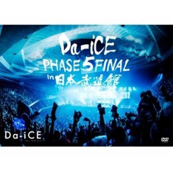 【DVD】 Da-iCE / Da-iCE HALL TOUR 2016 -PHASE 5- FINAL in 日本武道館 (DVD) 送料無料