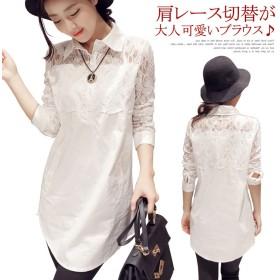 [ホワイト]オーバーサイズ ブラウス シャツ レディース トップス シャツ 長袖 ゆったり 無地 大人カジュアル ビッグシルエット 体型カバー 可愛い