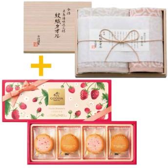 【期間限定】ゴディバ ダブルストロベリークッキーアソートメント8枚入と今治謹製 紋織タオルA たまひよSHOP・たまひよの内祝い