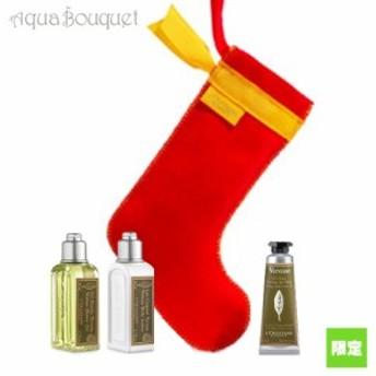 ロクシタン クリスマスブーツ ヴァーベナ キット(ハンドクリーム・シャワージェル・ボディローション) L'OCCITANE VERBENA NOEL KIT [0