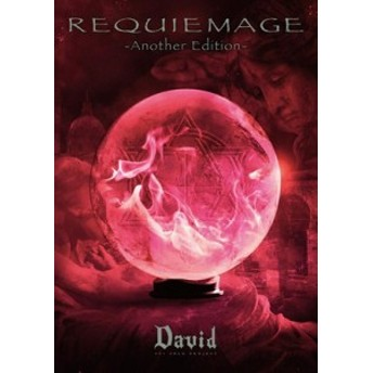 【CD Maxi】 David / Requiemage -Another Edition-