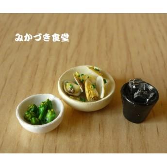 ミニミニ焼酎のロックと肴(16)