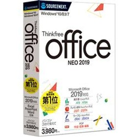 Thinkfree office NEO 2019 258190