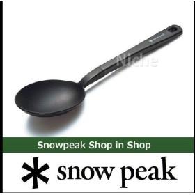 snow peak スノーピーク シリコーンキッチンスプーン CS-381 キャンプ用品