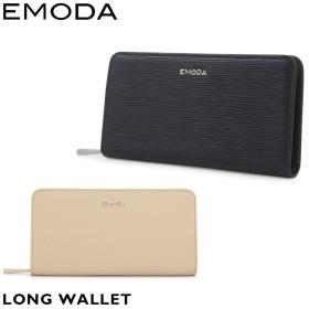 エモダ EMODA 長財布 EM-9713 【 水シボ 】【 ラウンドファスナー 財布 レディース 】