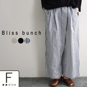 パンツ Bliss bunch ラップワイドパンツ 綿麻 春 秋 レディース 1920SS0215, x03, q2, q9, セール!